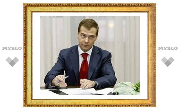 Медведев учредил три госпремии для молодых ученых