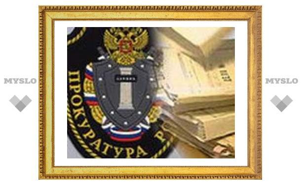 Губернатор поздравил работников прокуратуры