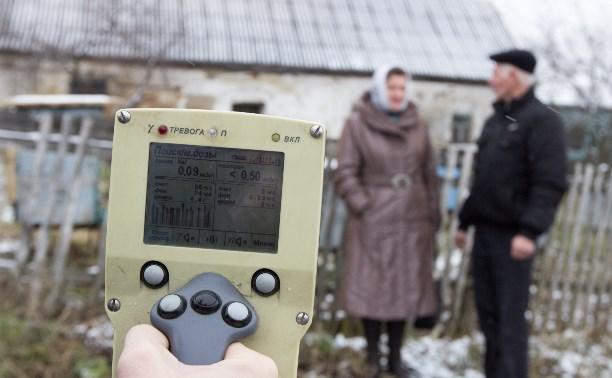 В Тульской области появится новая карта загрязнения радиацией