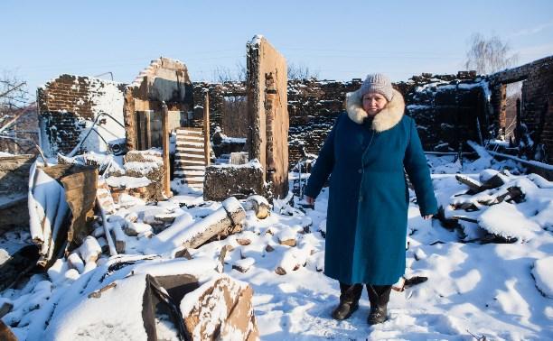 Погорельцы из щекинской деревни просят туляков о помощи