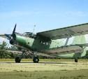 Туляков приглашают на авиационный фестиваль «Тульское небо»