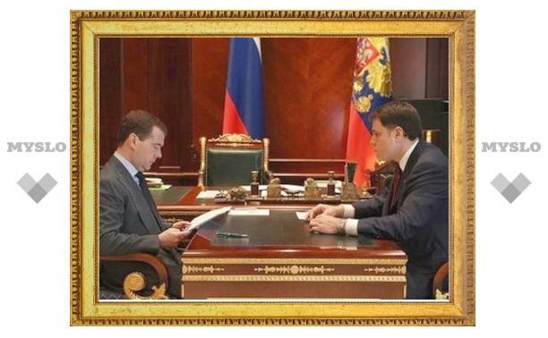 Губернатор Тульской области встретился с Президентом Российской Федерации