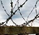 Госдума рассмотрит во втором чтении законопроект о применении силы к заключенным