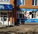 Тульская клиника «ВЗГЛЯД» открыла в Новомосковском филиале мастерскую по изготовлению очков