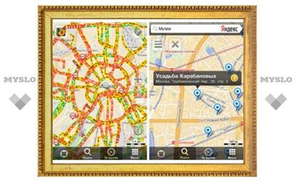 """В мобильных """"Яндекс.Картах"""" появились панорамы улиц"""