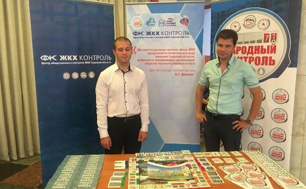 Тульская область представила в Москве настольную стратегическую игру «ЖКХлогия»