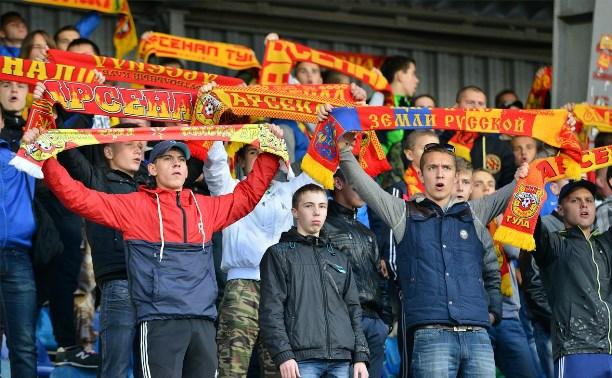 Тульский «Арсенал» оштрафовали на 10 тысяч рублей за нецензурные кричалки болельщиков