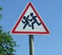 Кимовский суд потребовал привести в порядок пешеходный переход рядом со школой