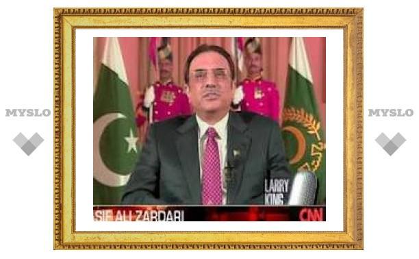 Президент Пакистана отверг обвинения в причастности к терактам в Мумбаи