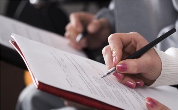 Изменился порядок приёма документов в тульское отделение Росреестра