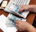Работникам Товарковского сахарного завода выплатили задержанную зарплату