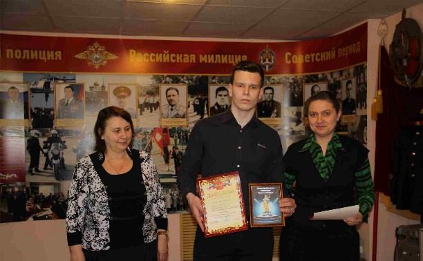 Школьник из Киреевского района стал победителем олимпиады «Колесо Фемиды»