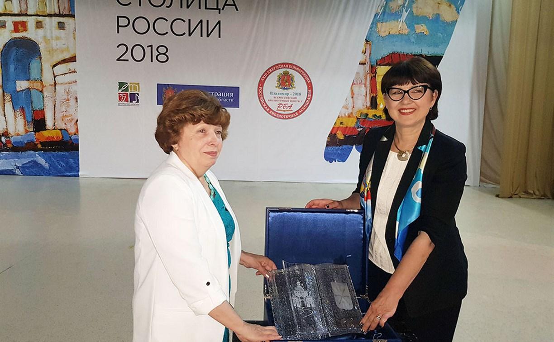 В 2019 году Тульская область станет библиотечной столицей России