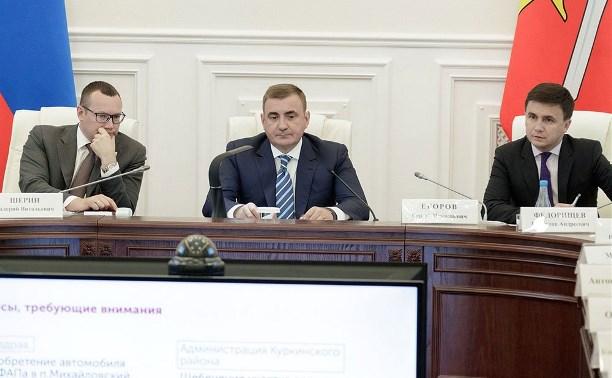 Алексей Дюмин: «Экономия не должна идти в ущерб гражданам. Холодно – начинайте отопительный сезон»