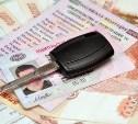 В Туле лжеполицейский «помогал» людям получать водительские права за деньги