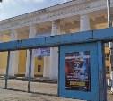 Убийство на дискотеке в Узловой: подозреваемого задержали в Мордовии