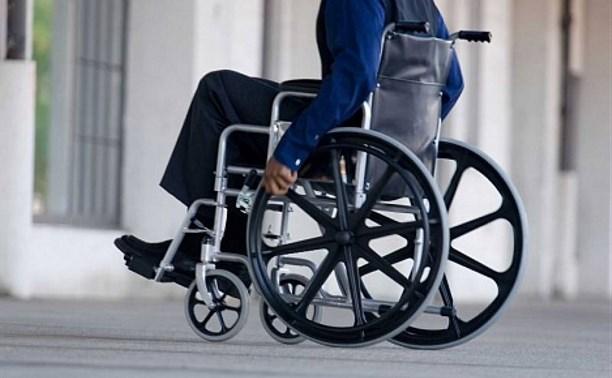 В России появились требования к оснащению домов, в которых проживают инвалиды