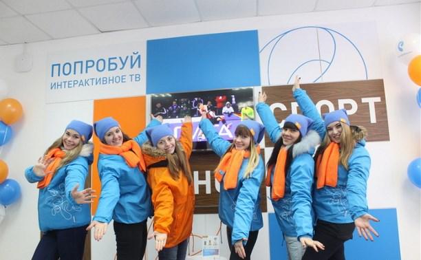 В Узловой открылся новый центр продаж и обслуживания клиентов компании «Ростелеком»