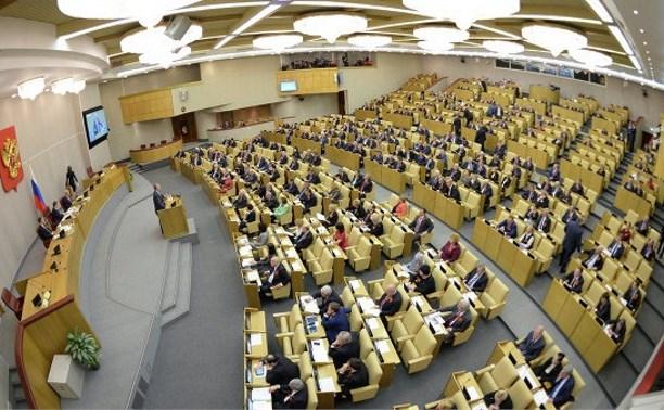 В Госдуму внесен законопроект о присвоении звания «Город трудовой славы»