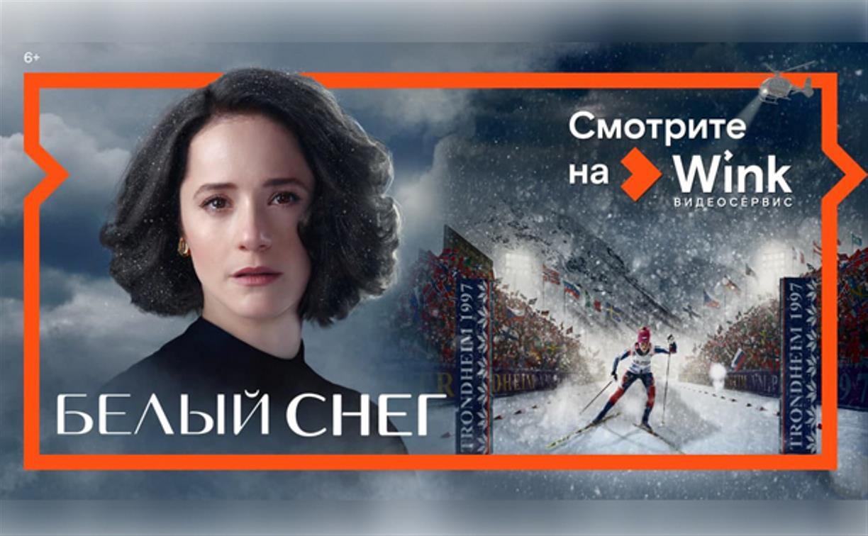 Wink представляет премьеры апреля