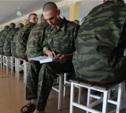 В армии солдатам будут прививать культуру речи и поведения