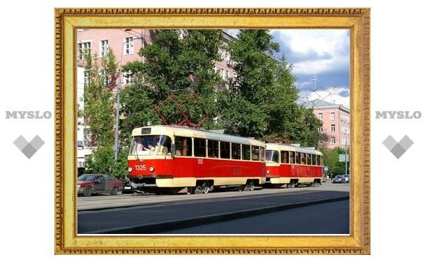Тульские трамваи меняют маршрут