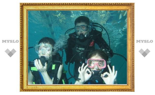 Воспитанники Кимовского детдома посмотрели подводный мир