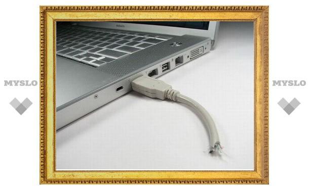 Туляка посадили за кражи интернет-кабелей