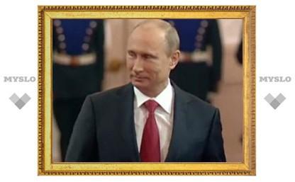 Владимир Владимирович Путин вступил в должность Президента России