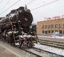 На Московском вокзале в Туле появится музей в бронепоезде