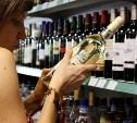 В России могут запретить продажу алкоголя лицам до 21 года