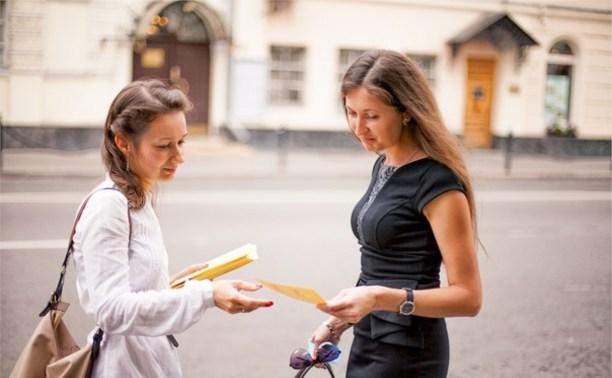 Туляки просят депутатов провести субботник