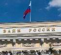 На что жители Тульской области жалуются в Центробанк