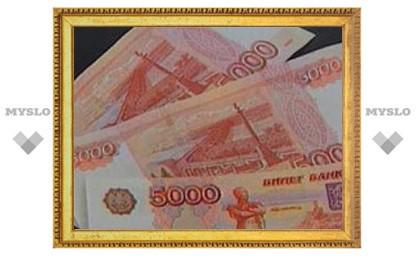 В Ростовской области разоблачили банду фальшивомонетчиков