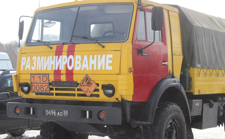 В Донском на улице Терпигорева обнаружен снаряд