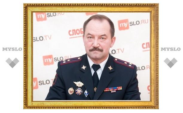 """Сергей Галкин: """"Тульской полиции верит каждый второй житель области"""""""
