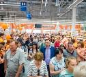 В Туле открылся гипермаркет ОБИ: 45000 наименований товаров для ремонта, сада и дачи