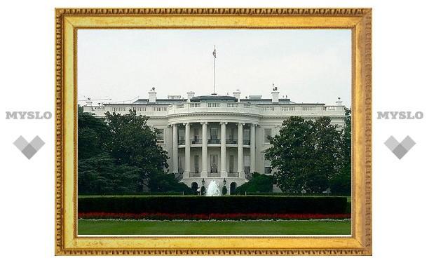 Конгресс США снизил прогноз по дефициту бюджета