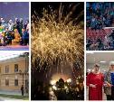 Топ-5 событий недели: День города, Музей земства, выбор губернатора на кинофестивале и возвращение Божовича