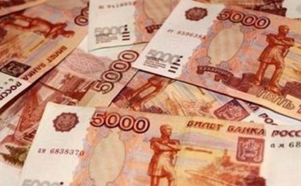 В Туле суд оставил без изменения приговор сбытчику поддельных купюр