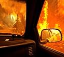 Мужчина сгорел в собственном автомобиле