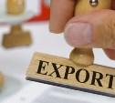 Тульских предпринимателей приглашают обучиться основам экспортной деятельности
