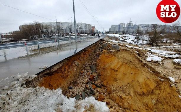 На устранение коммунальной аварии в Пролетарском районе Тулы потребуется не менее 12 часов