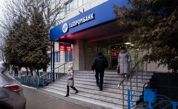 Банки проверят валютные комиссары