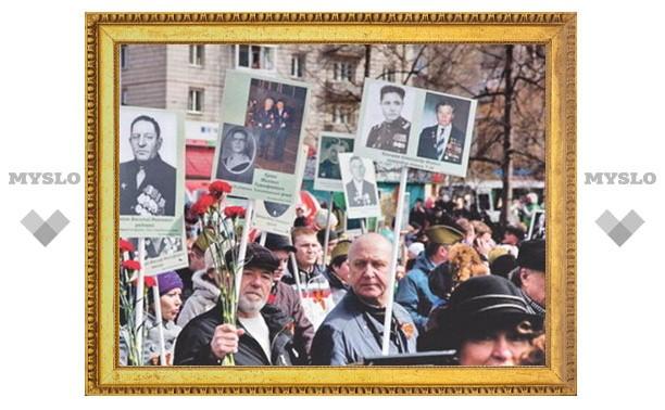 Новый маршрут в День памяти, чести и славы ветеранов!