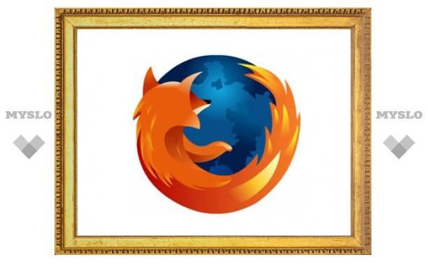 Новая версия браузера Firefox стала доступна для скачивания