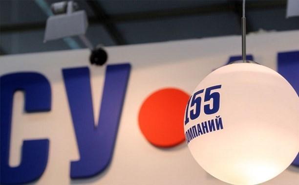 В Минстрое России обсудили проблемы тульских дольщиков СУ-155
