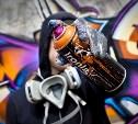 В Узловском районе начался конкурс граффити «Узелок большой страны»