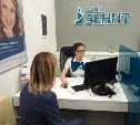 Банк ЗЕНИТ наращивает бизнес в Тульской области