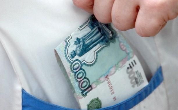 В Суворове врач за деньги оформляла клиентам инвалидность
